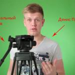 Основы видео для фотографов №6. Стабилизация изображения.